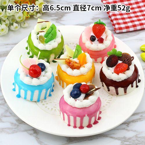 仿真蛋糕模型假奶油蛋糕小装饰迷你水果橱窗摆设慕斯纸杯儿童玩具