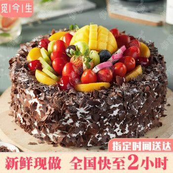网红新鲜奶油水果蛋糕玫瑰花瓣巧克力碎生日蛋糕全国同城配送当天到送
