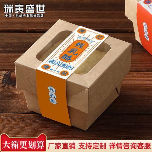 网红日式轻乳酪戚风蛋糕包装盒正方形烘焙芝士西点