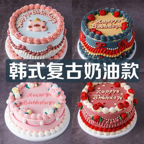 韩式复古纯奶油生日蛋糕模型仿真2021新款网红塑胶假