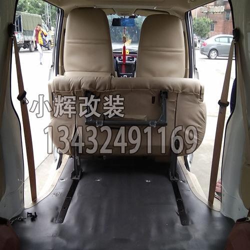 五菱征程汽车座椅改装专用配件面包商务车第三排变货车床快拆折叠