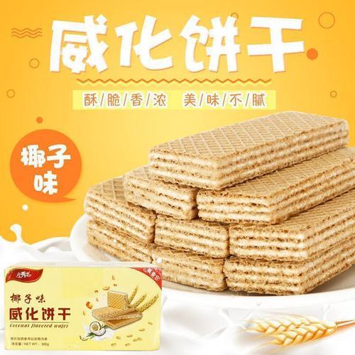 椰香威化饼干300g整箱网红休闲零食儿童营养早餐饼干