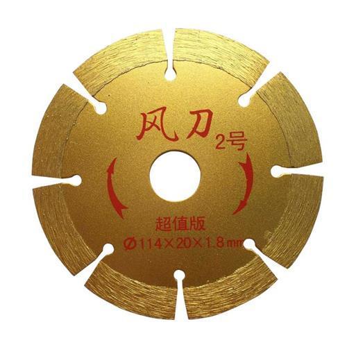 切割片干切片风刀2号锋利耐磨升级配方开墙石r材片