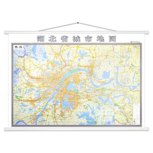【买一赠三】2021全新版 武汉市地图挂图 1.