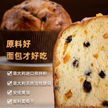 面包进口原料营养早餐吐司手撕面包零食无防腐剂 果香朗姆酒味200g*2