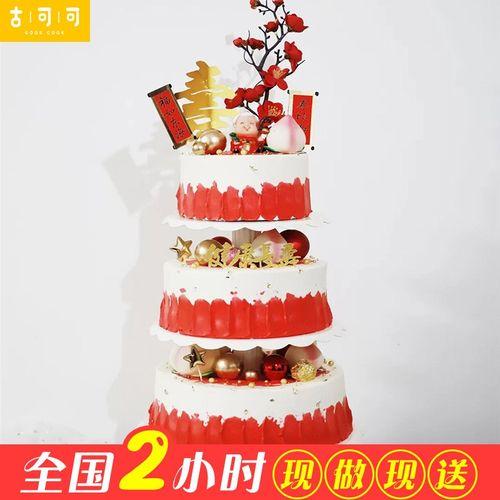 网红多层3层生日蛋糕男女士儿童同城配送当日送达羽毛