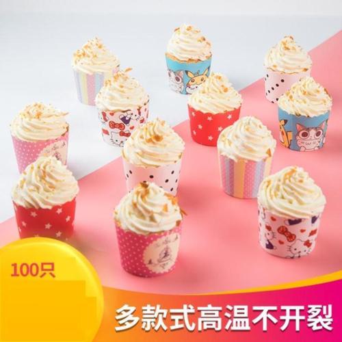 烘焙蛋糕纸杯家用小家用大小号蒸蛋糕ins中号耐高温创意杯托粉色