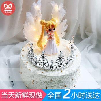 网红儿童公主生日蛋糕全国同城配送女孩周岁白天生日宴水果蛋糕预定