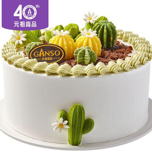 鲜奶蛋糕 生日蛋糕 同城配送 广州福州乐山绵阳徐州 当日送达 多肉