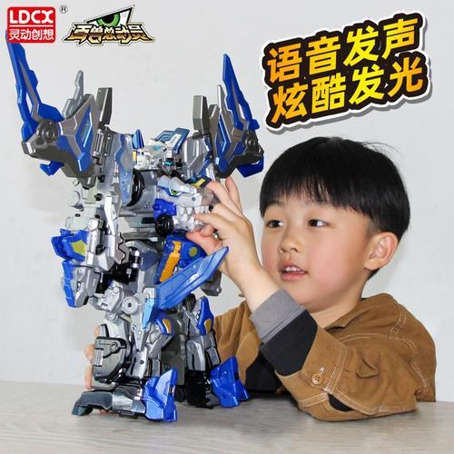 高档百兽总动员恐龙战队变形玩具超级战龙神七合体机甲机器礼
