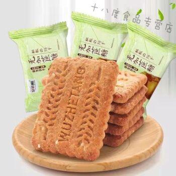 薏米红豆燕麦全麦代餐饼干低0压缩脂卡热量粗粮饱腹糖尿病人可食 更