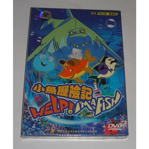 正版dvd电影 小鱼历险记(dvd9)