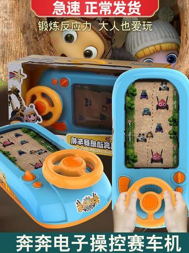 儿童奔奔小飞车遥控动感赛车男孩方向盘模拟驾驶开车