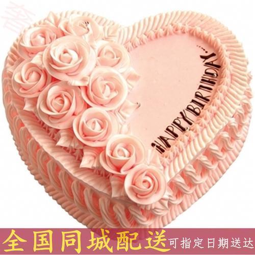 全国同城速递买生日蛋糕定制鲜奶奶油生日蛋糕辽阳盘锦铁岭朝阳葫芦岛