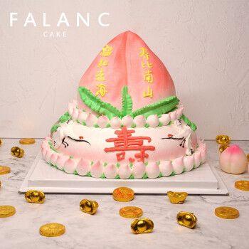 全国当日送达上海广州深圳杭州成都同城配送 寿桃造型蛋糕 16英寸