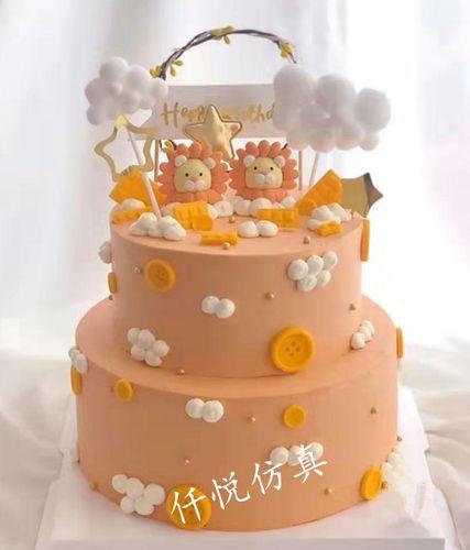 仟悦仿真蛋糕模型网红创意两层小狮子花环棉球云朵