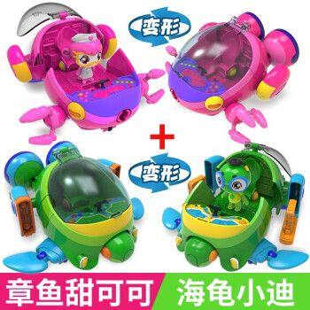 庄臣儿童玩具海豚帮帮号超能侠棒棒号套装全套合体车五合一变形舰