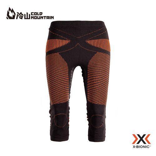 冷山雪具 xbionic xb 聚能高保暖男士中裤 保暖 透气滑雪 压缩