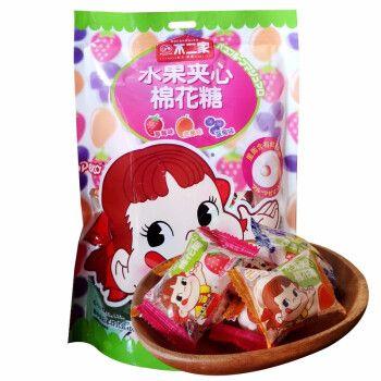 8g小包装儿童零食(草莓+芒果+蓝莓) 棉花糖*1袋