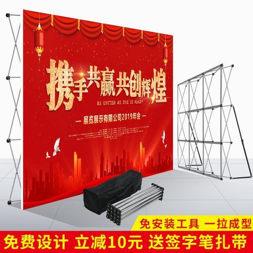 板支撑展会折叠活动墙设计直播布置大屏会展