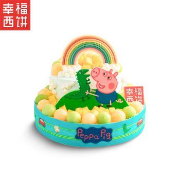 幸福西饼 正版授权小猪佩奇儿童蛋糕专款水果奶油生日蛋糕 小猪乔治2