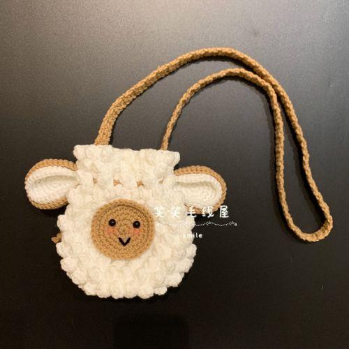 包笑笑毛线屋 小绵羊手工编织包包斜跨diy材料包女束口钩针针织可爱