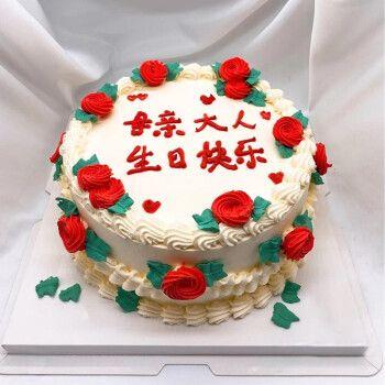 杉茵生日蛋糕同城配送全国预定生日礼物定制新鲜水果网红蛋糕当日送达
