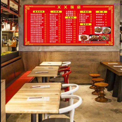 饭店墙面菜单蛋糕店装饰广告牌面馆价目表点餐单餐馆