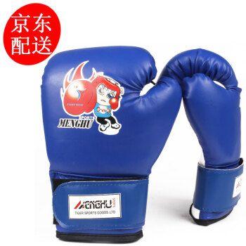 龙动力 3-12岁儿童拳击手套 小号拳套 搏击训练健身娱乐手套 拳击小子