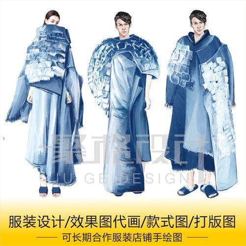 服装设计手绘图 ps服装效果图代画 ai款式图 服装成衣