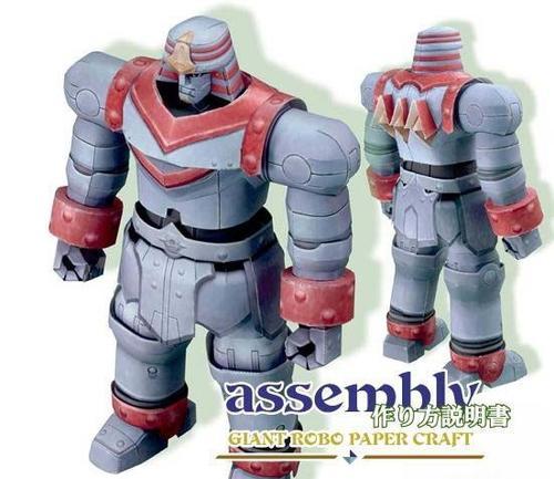 皇冠特惠 铁甲人系列之gr1纸模型