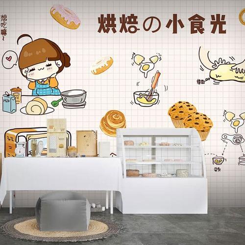 个性创意私房烘焙工作室装修壁纸卡通简约蛋糕店店铺