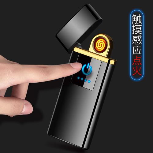 纯金属加重触摸感应电量显示充电打火机定制双面点火拉丝黑冰科技