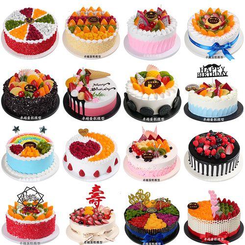 蛋糕模型仿真2021新款网红水果生日假蛋糕模型橱窗摆设样品可定制