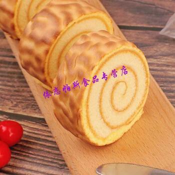 虎皮奶油果酱夹心面包下午茶散装零食甜品 750g+750g