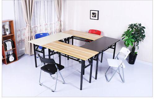 折叠桌长条办公桌会议桌培训桌电脑学习桌会展桌简易
