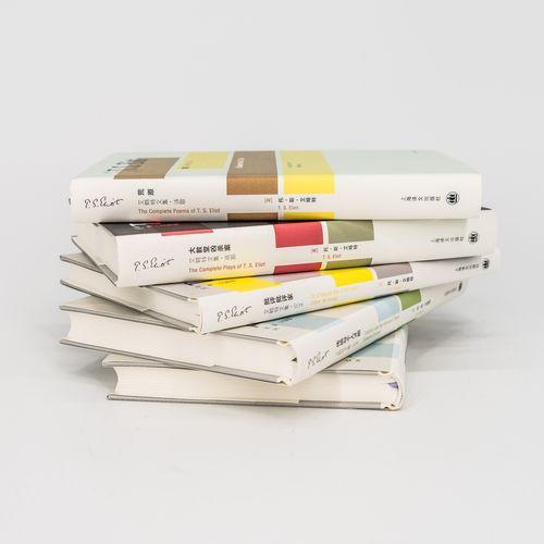 ts艾略特文集全5册 荒原 大教堂凶案 传统与个人才能 正版书籍