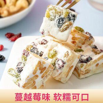 环太雪花酥 蔓越莓果干牛轧糖沙琪玛 网红食品烘焙小饼干棉花糖 新品4
