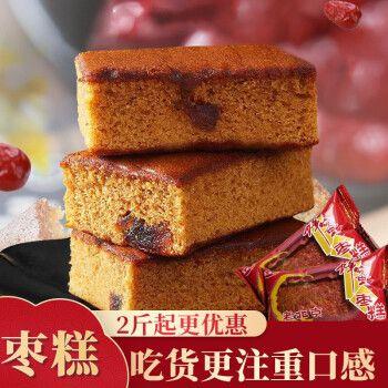 早餐面包 老枣糕 手工软糯糕点零食红枣泥网红蛋糕点心整箱装