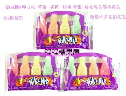 彩虹蜡瓶棒糖饮料lesa吃播眼球果冻咀嚼音nik-l-nip蜡