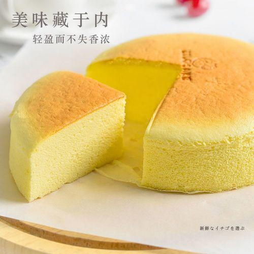 芝洛洛 轻乳酪芝士蛋糕400g/个早餐 点心生日蛋糕 7寸