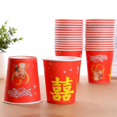 多数量喜庆大红办公一次性加厚杯结婚可选婚礼纸杯喜字水家用