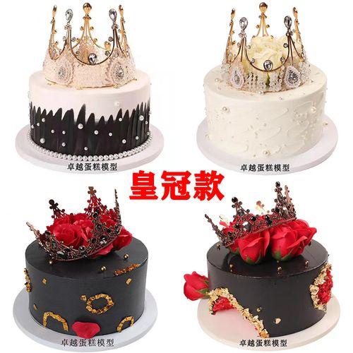 蛋糕模型2021新款网红玫瑰皇冠生日蛋糕模型假蛋糕