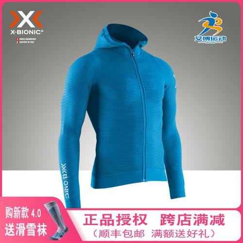 x-bionic男士向导运动保暖排汗滑雪夹克带帽版软壳x