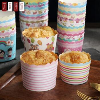 烘培纸杯蛋糕杯马芬杯子纸杯蛋糕纸杯模具中号耐高温烘焙烤箱纸50只