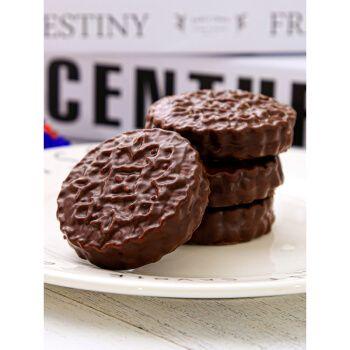俄罗斯三明治饼干konti康吉牌花生榛子味夹心巧克力早餐零食 【省钱量