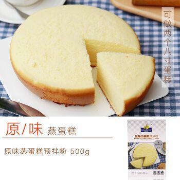 焙芝友蛋糕粉 电饭煲做蒸烘焙原料低筋面粉预拌粉小麦粉 自制蛋糕材料