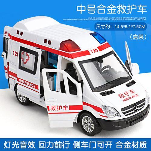 【618活动】救护车玩具3-6岁 儿童120救护车玩具仿真110警车汽车模型