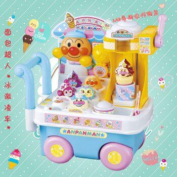 日本面包超人过家家玩具儿童工坊汉堡店便利店披萨店