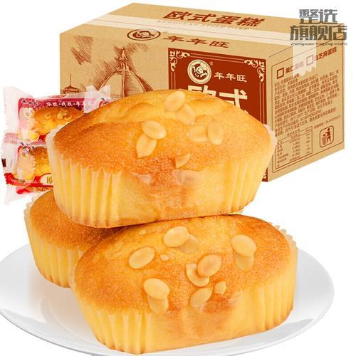 欧式蛋糕整箱营养网红早餐美食手撕面包早点心好吃的小零食品 欧式